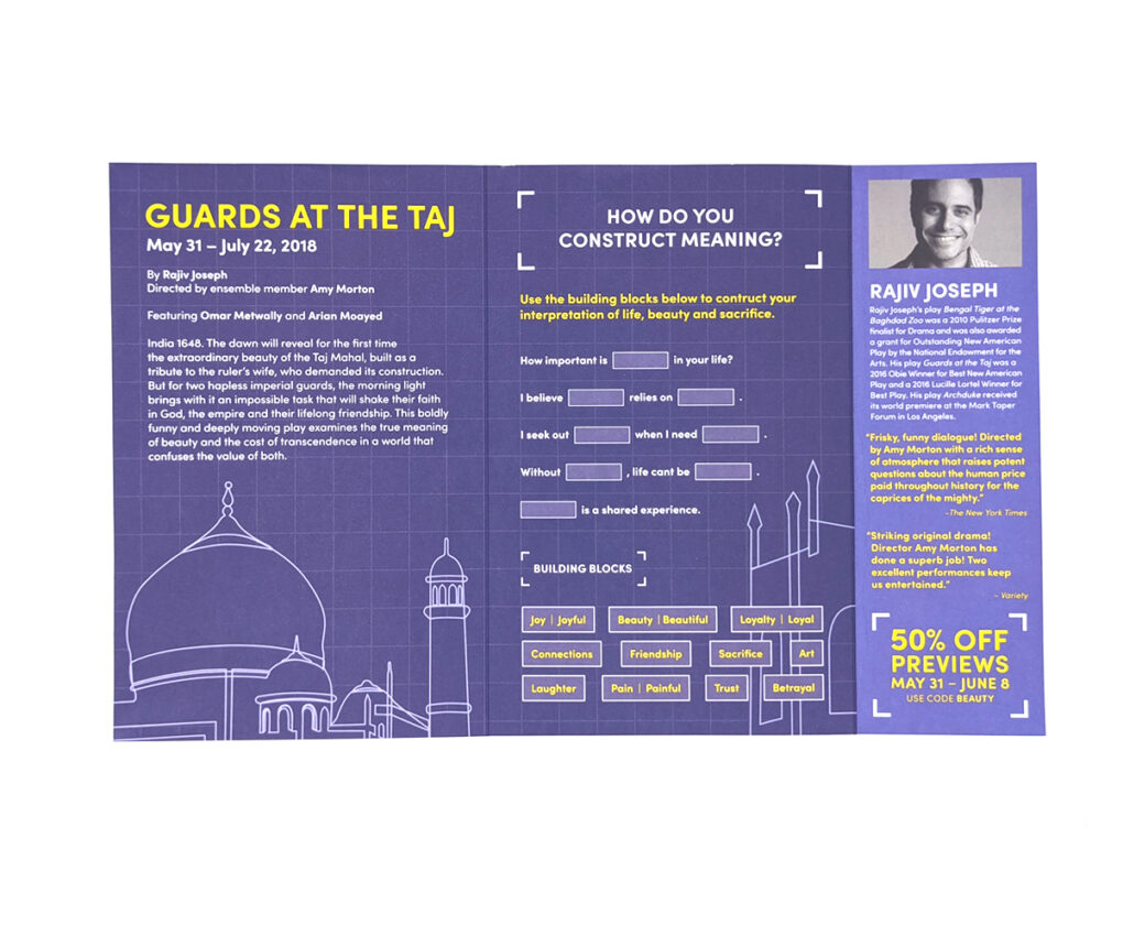 Guards at the Taj Direct Mailer (Center Spread)